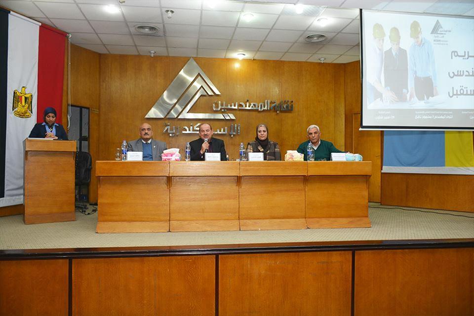 نقيب المهندسين بالإسكندرية ورئيس شركة الصرف الصحى