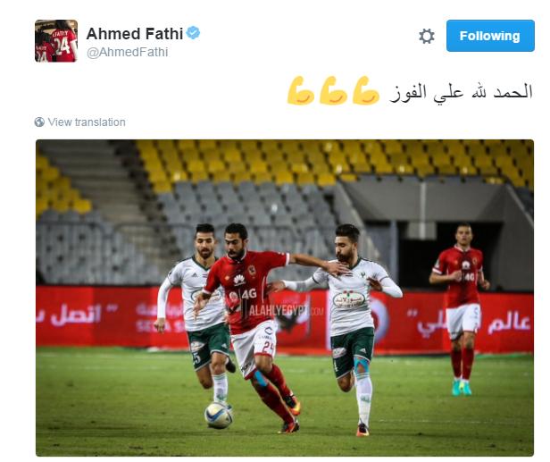تغريدة أحمد فتحى