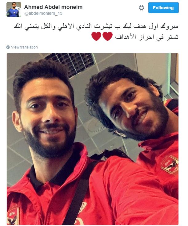 تغريدة أحمد عادل