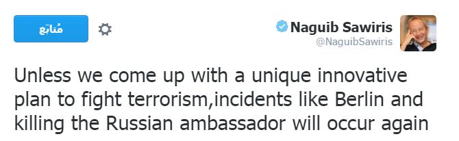 نجيب ساويرس عبر تويتر