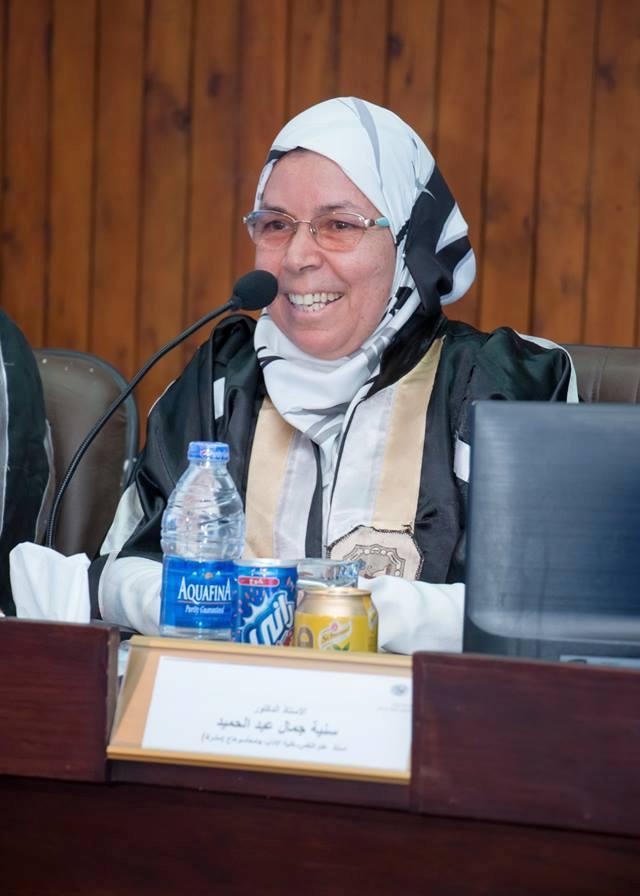 الدكتورة سنية جمال عبد الحميد أستاذ علم النفس كلية الآداب جامعة سوهاج