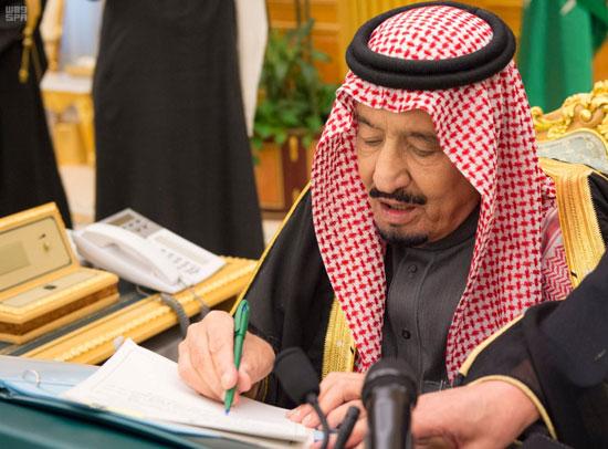 الملك سلمان يقر الميزانية الجديدة للمملكة العربية السعودية