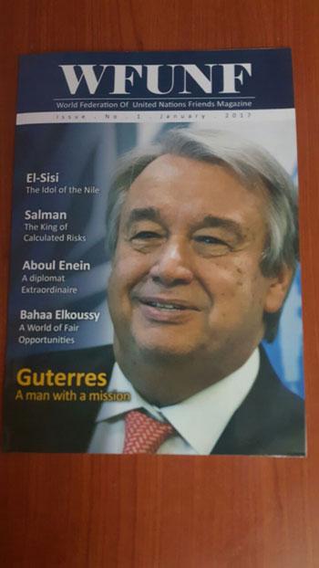 الفيدرالية العالمية تكرم شيخة آل ثانى