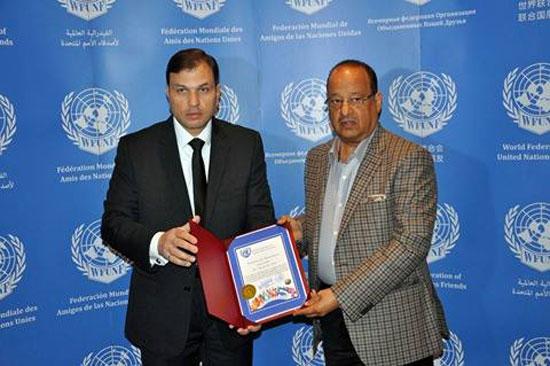 تكريم الفيدرالية للدكتور يوسف العميري