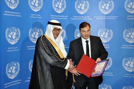 تكريم الفيدرالية للدكتور سعد النجار
