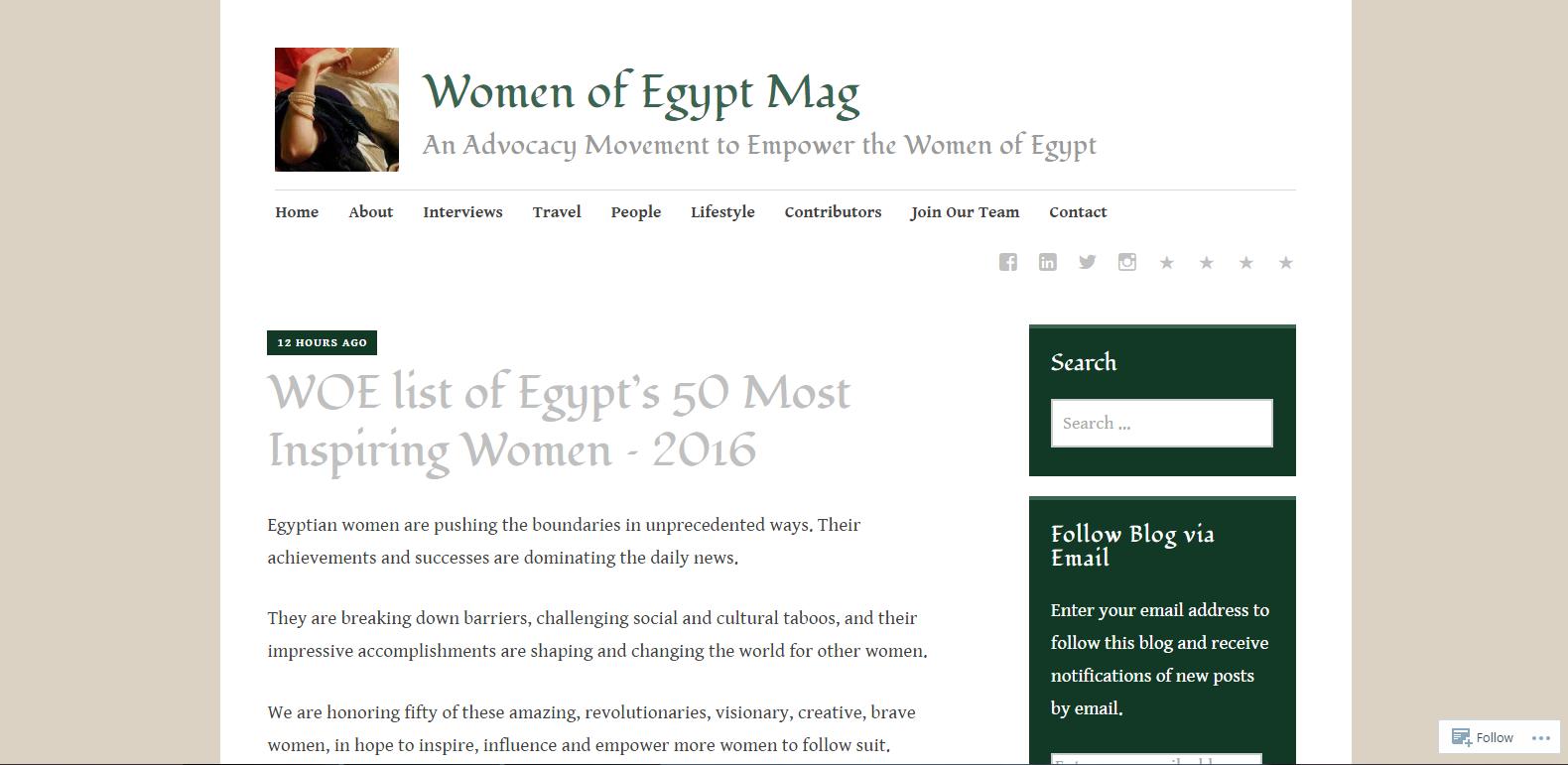هدى زكريا ضمن قائمة 50 إمرأة مصرية الأكثر إلهامًا