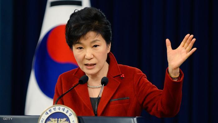 رئيسة كوريا الجنوبية بارك جيون هاى