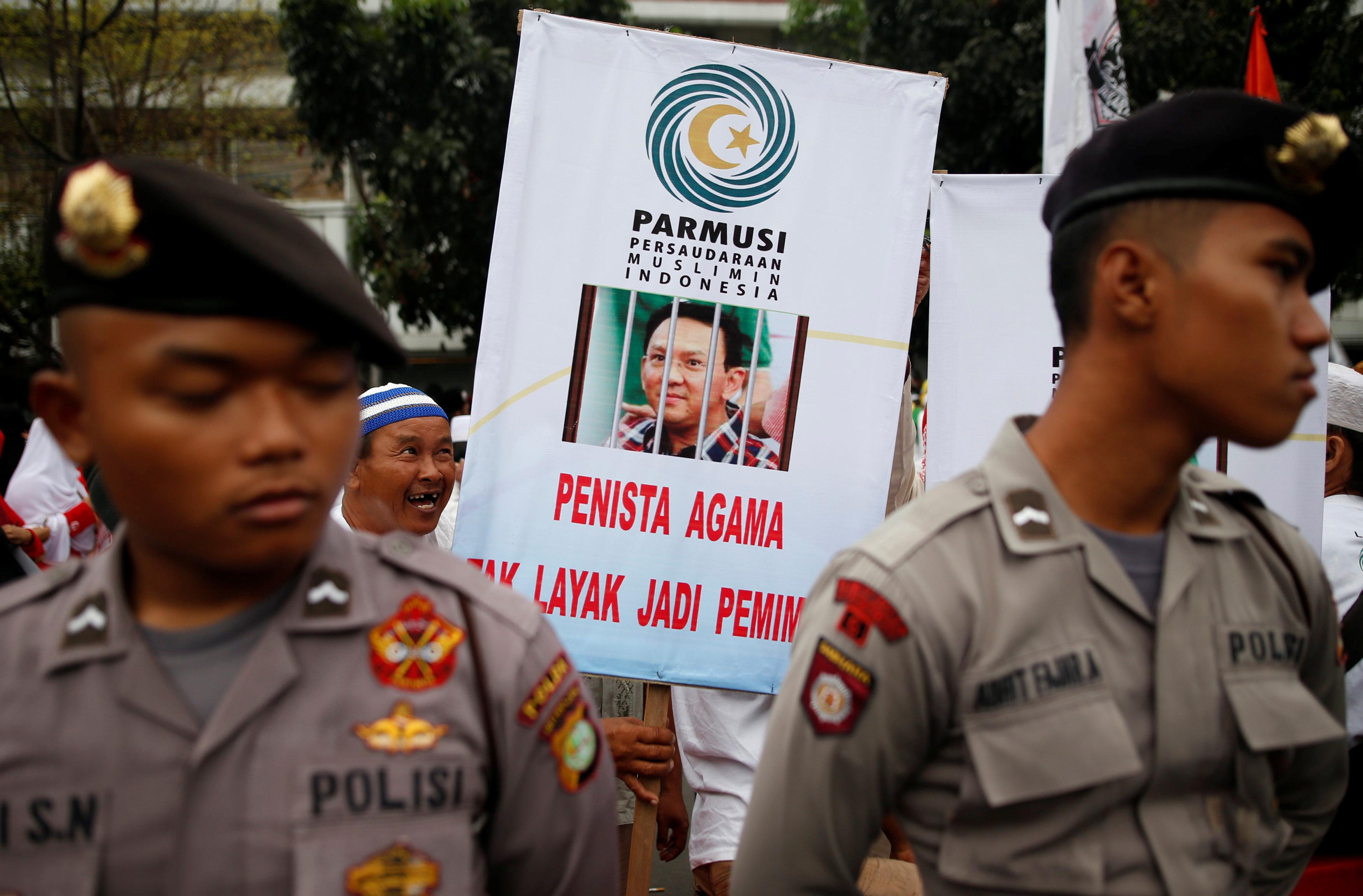 تظاهرات فى اندونيسيا