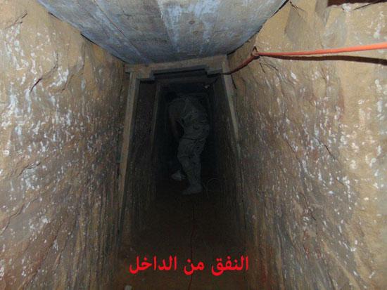 قوات حرس الحدود تدمر 7 أنفاق بسيناء وتضبط 685 مهاجرا غير شرعى بالسلوم (4)