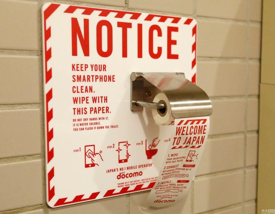 ورق لتنظيف شاشة المحمول فى مراحيض مطار باليابان