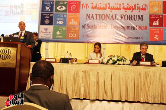 مؤتمر التنمية المستدامة