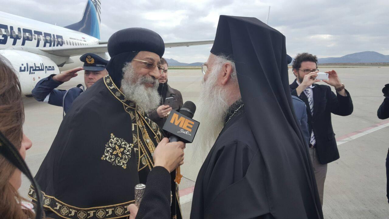 البابا فور وصوله اثينا