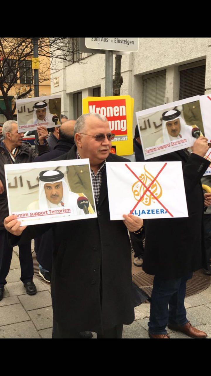 تظاهرات حاشدة أمام مقر إقامة تميم فى النمسا