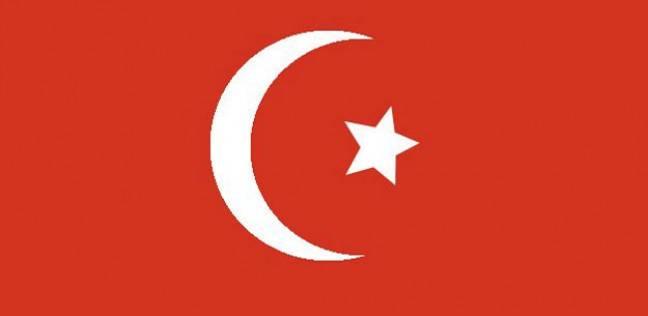 علم مصر خلال فترة حكم محمد على
