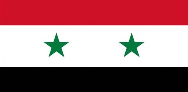 علم الجمهورية العربية المتحدة
