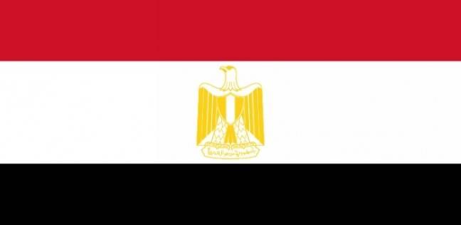 علم مصر حاليا