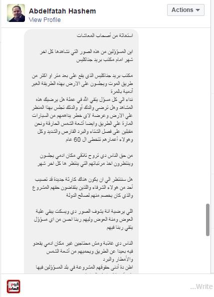 8ee61f679e404 https   www.youm7.com story 2016 9 2 بالصور-ناشئو-الأهلى-يحصدون ...