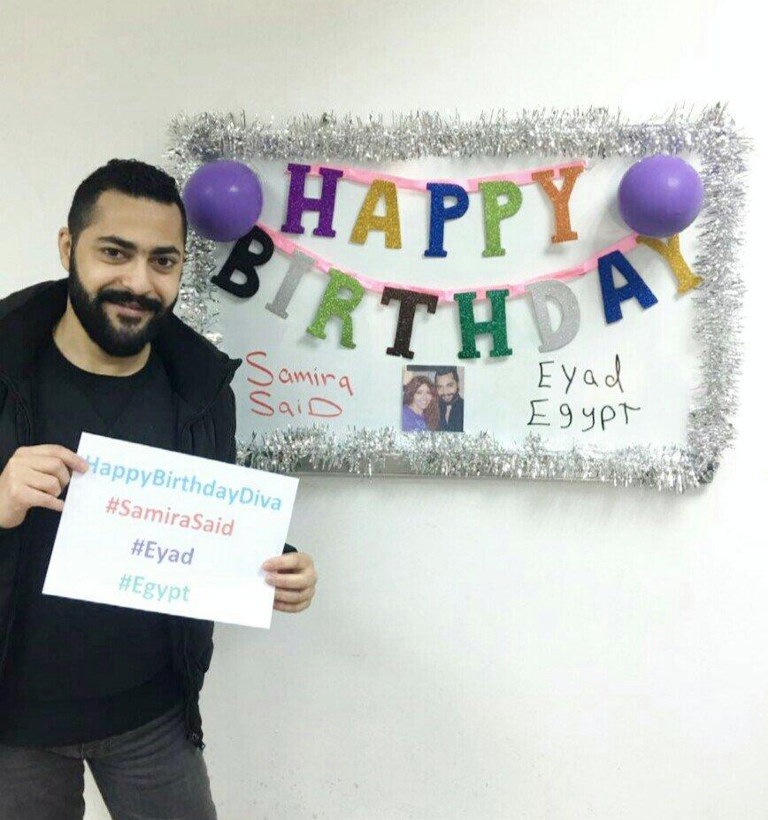 جمهور الديفا يحتفل بعيد ميلادها (3)