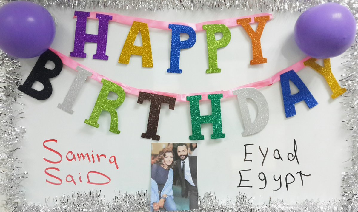جمهور الديفا يحتفل بعيد ميلادها (1)