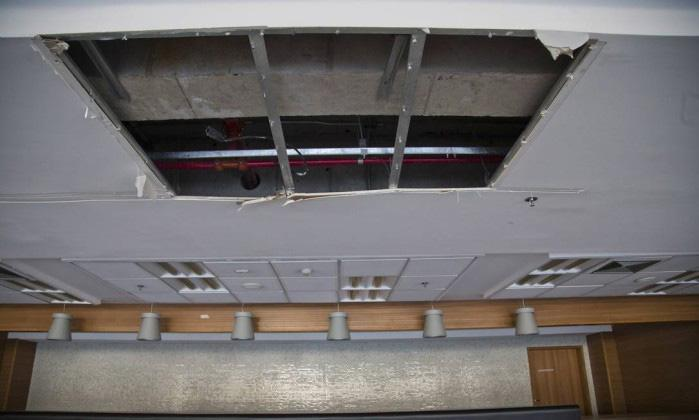 أسقف ملعب ماراكانا