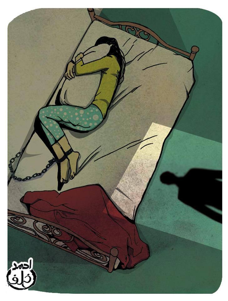 اختطاف واغتصاب