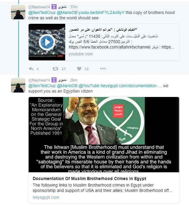 مقاطع فيديو لعنف الاخوان فى رد على التغريدة