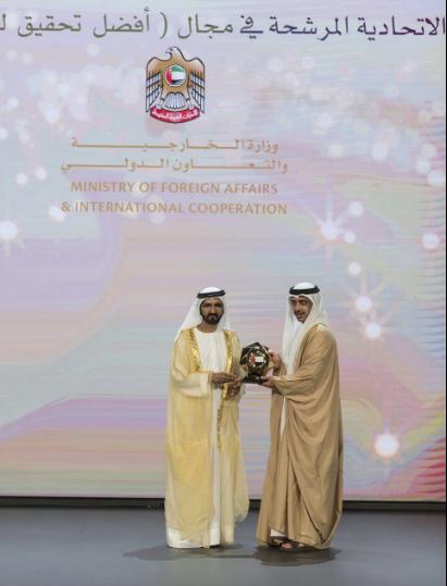 محمد بن راشد يسلم الجوائز لسيدة