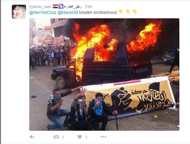 حرق الاخوان لسيارات الشرطة