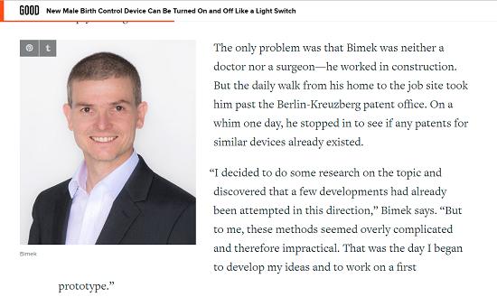 الألمانى مخترع الجهاز