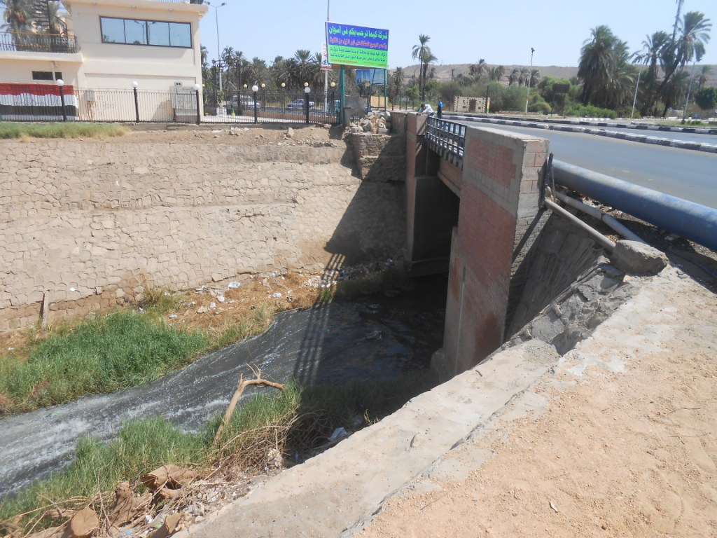 نهاية مصب السيل فى النيل