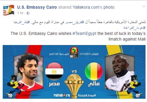 السفارة الأمريكية تساند الفراعنة أمام مالى