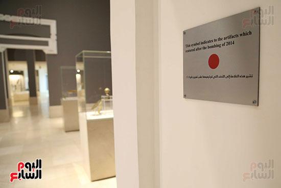 متحف الفن الإسلامى (31)