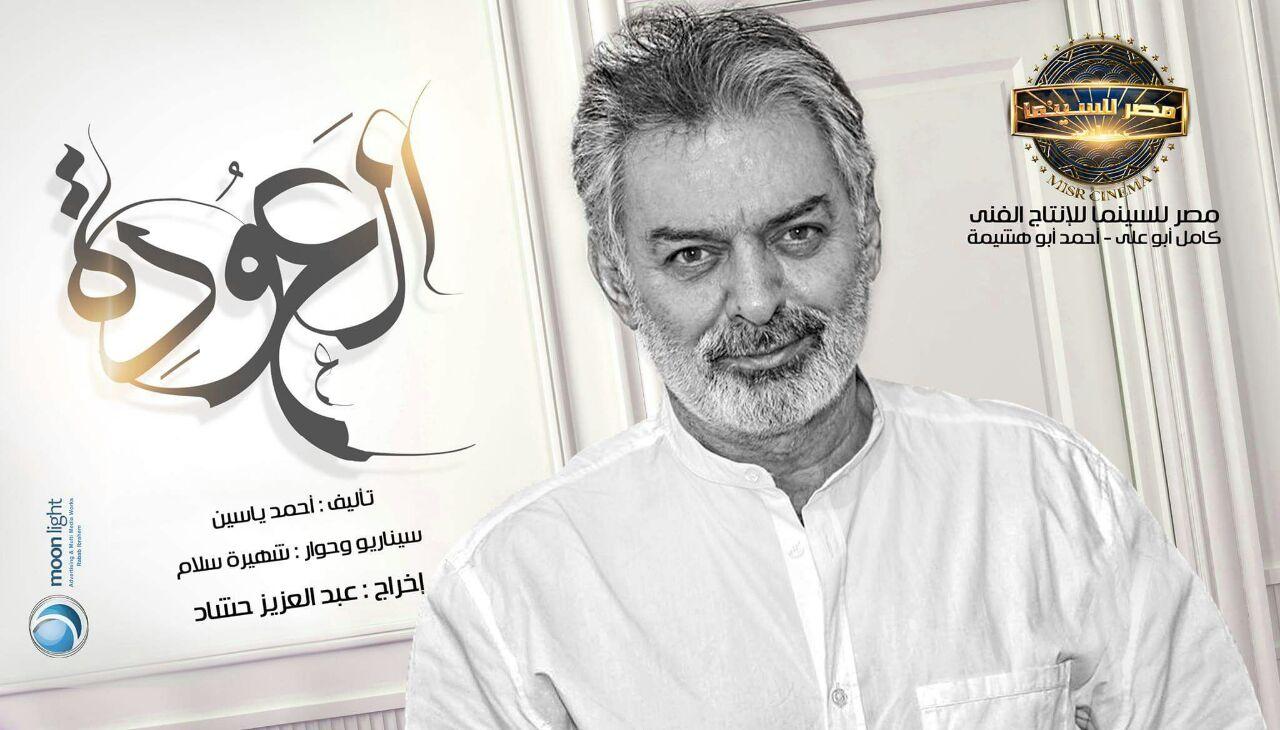 جهاد سعد