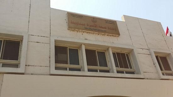 الوحدة الصحية لقرية بناويط