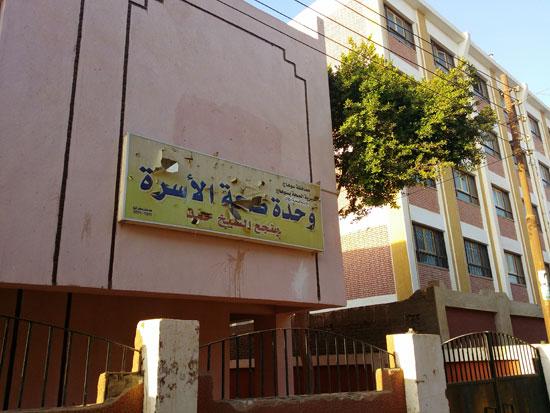 الوحدة الصحية بقرية الشيخ حمد محطمه