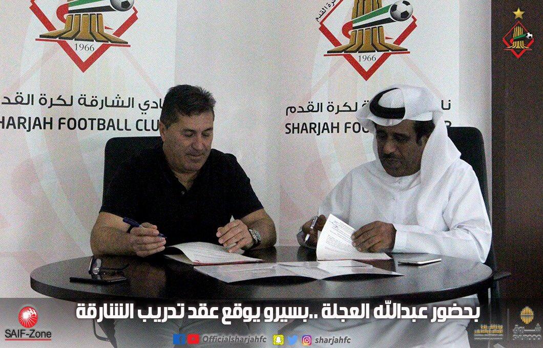 بيسيرو لحظة التوقيع للشارقة الاماراتي