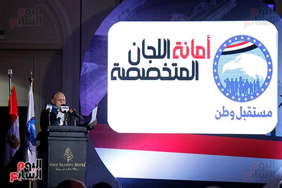 حزب مستقبل وطن (24)