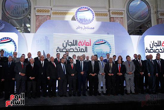 حزب مستقبل وطن (32)