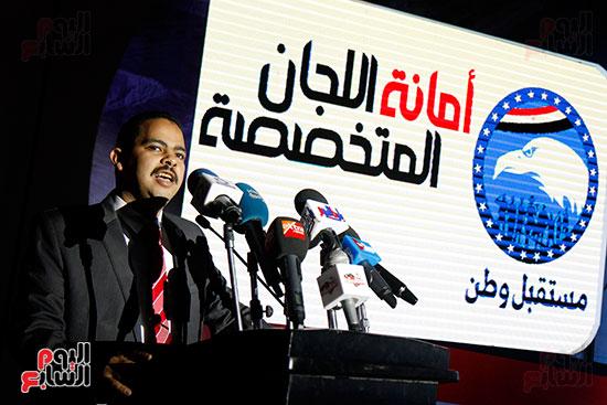 حزب مستقبل وطن (10)