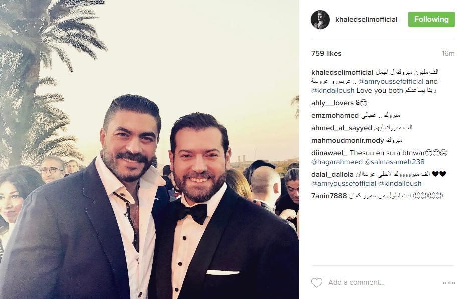 عمرو يوسف و خالد سليم