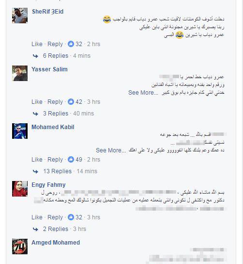 هجوم جمهور ومحبى عمرو دياب على شيرين (3)