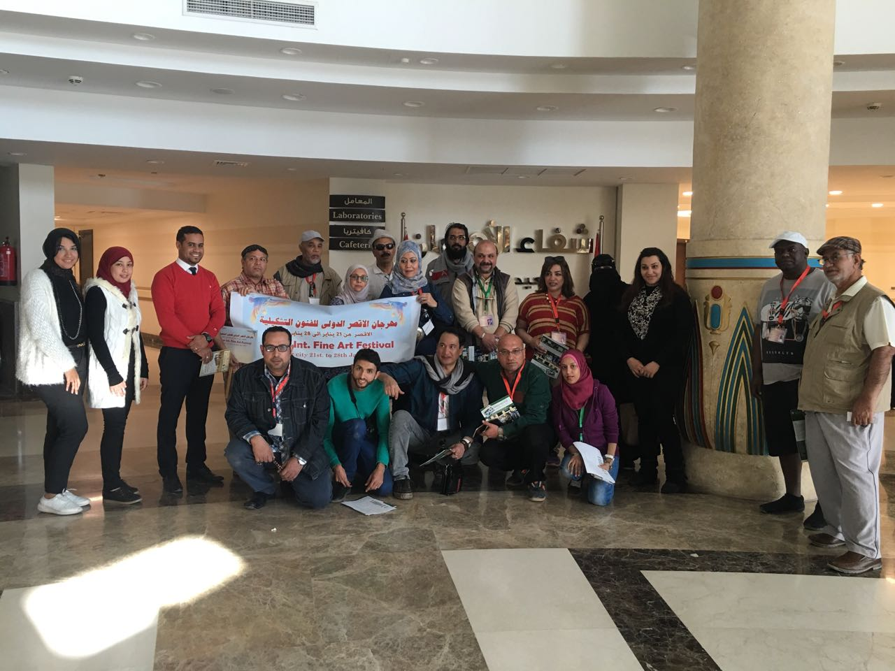 1- زيارة 29 فنان من مصر و16 دولة لمستشفي اورام الاقصر