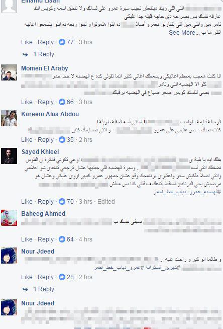 هجوم جمهور ومحبى عمرو دياب على شيرين (1)