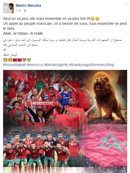 رسالة مهدى بن عطية لجماهير المغرب قبل المواجهة الحاسمة أمام كوت ديفوار