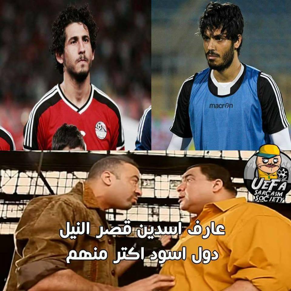 كوميكس علي جبر وحجازي