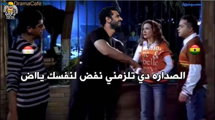 الصدارة تخطف قلوب المصريين