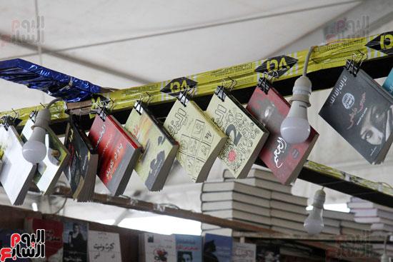 معرض القاهرة للكتاب (33)