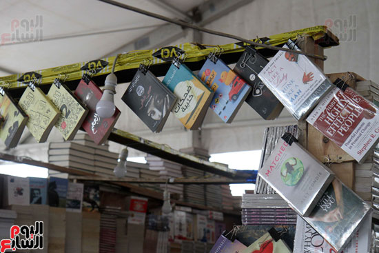 معرض القاهرة للكتاب (32)