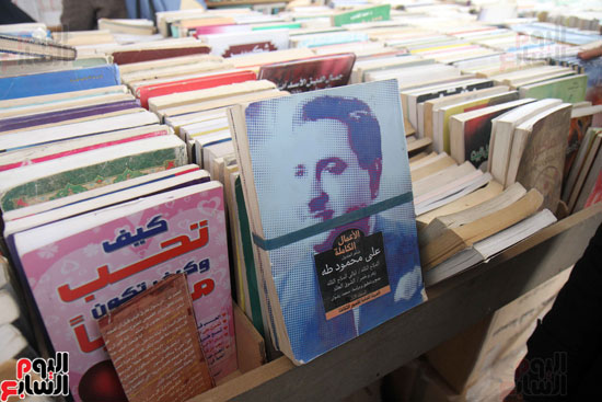 معرض القاهرة للكتاب (13)