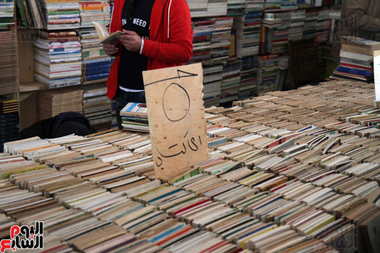 معرض القاهرة للكتاب (34)